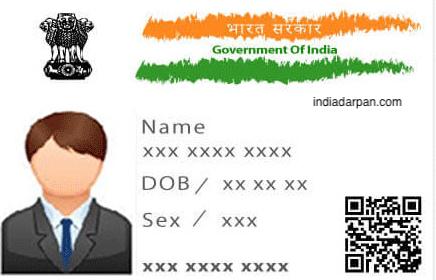 Aadhaar Card Sample