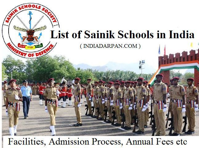 List of Sainik Schools in India Rank Wise – Admission Process, Facilities