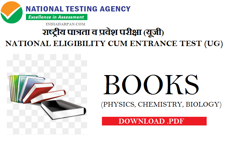 NTA NEET Preparation Books PDF Online – Free Download