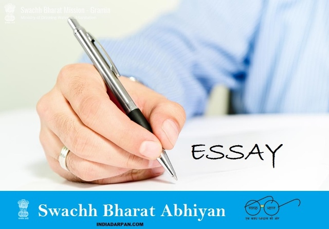 Swachh Bharat Abhiyan Essay in English for Students
