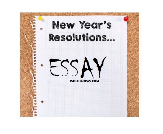 [2020] New Year Resolution Essay for Students