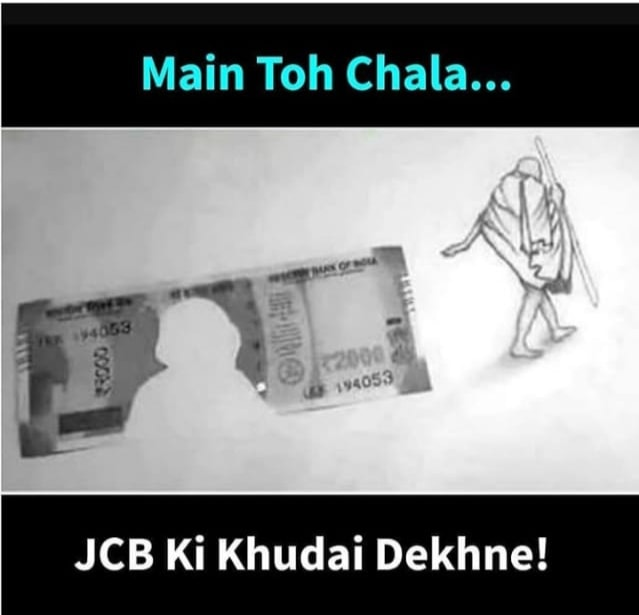 What is JCB Ki Khudai & Top JCB Ki Khudai Viral Memes