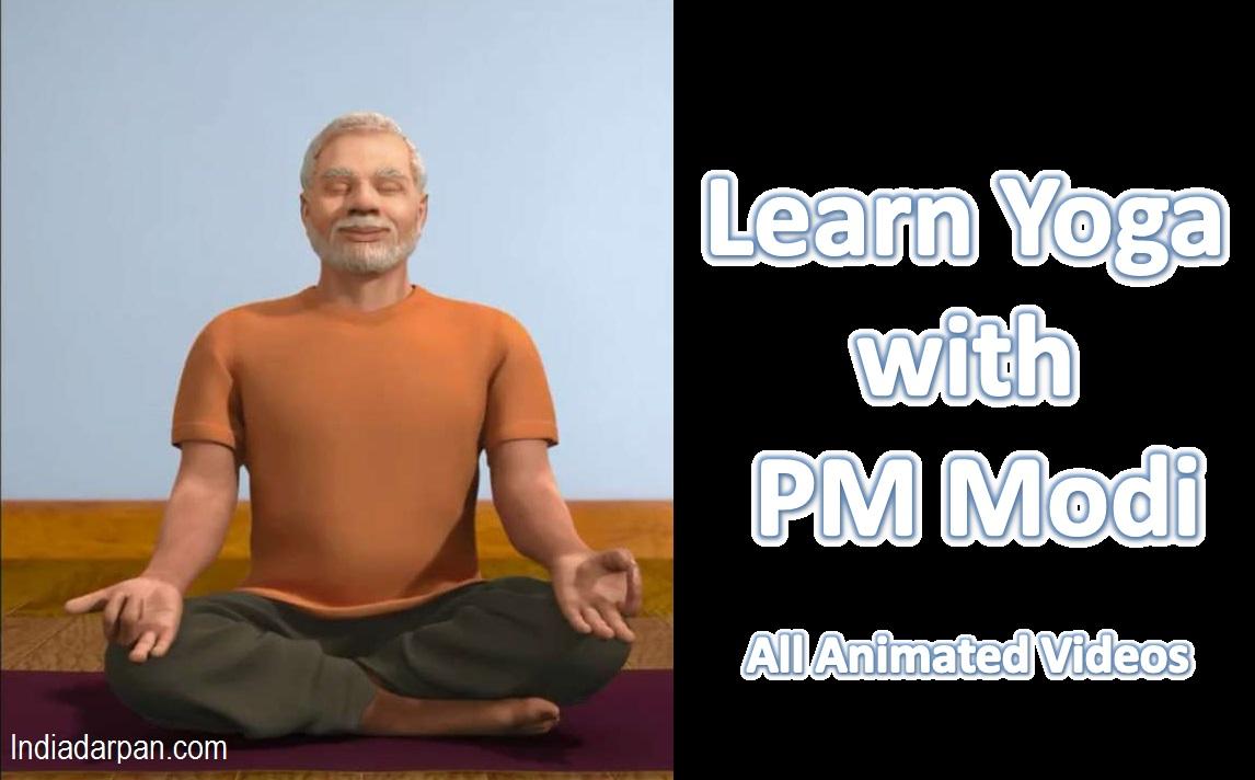 International Yoga Day 2019: PM Modi Animated Yoga Video Series