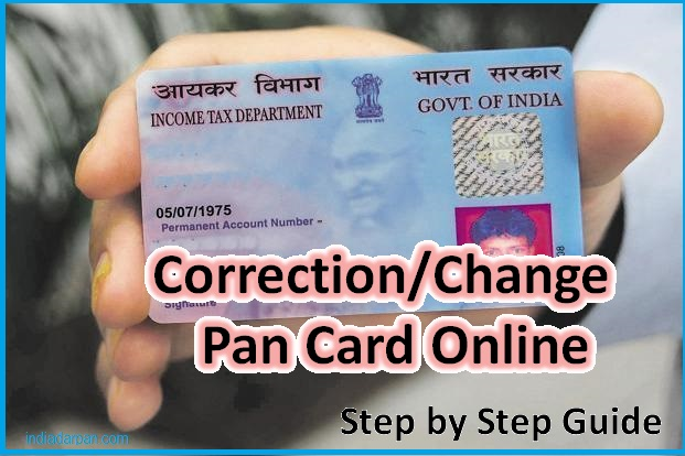Pan Card Correction Form online