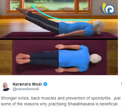 Shalabhasana by PM Modi | New Animated Yoga Video | Yoga Day 2019