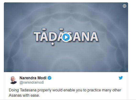 Tadasana by PM Modi | Animated Video  :International Yoga Day 2019