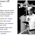 V. Shantaram Biography : Life | Childrens | Awards | Death