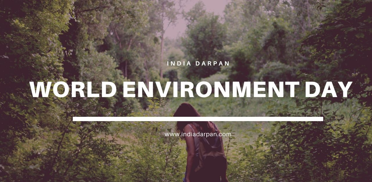 World Environment Day 2020   When & How   Messages, Quotes , Images