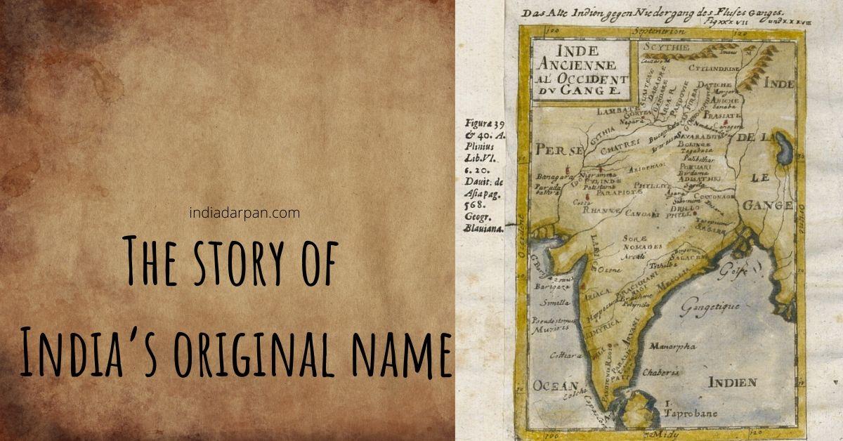 how India got its name Bharat