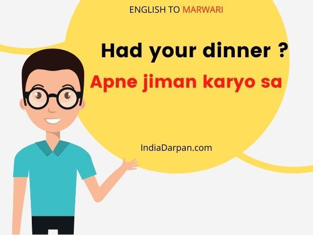 HAD YOUR DINNER IN MARWARI